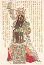 Leyenda sobre el orígen del Tai Chi Chuan